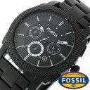 [あす楽][ フォッシル 時計 FOSSIL 時計 ] フォッシル 腕時計 [ FOSSIL 腕時計 フォッシル時計 ][ FOSSIL時計 ] フォッシル腕時計 [ FOSSIL腕時計 ] メンズ/レディース [プレゼント]