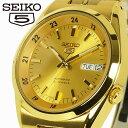 【5年延長保証】 セイコー腕時計 [ SEIKO 時計 セイコー 海外 モデル ビジネス 自動巻き 機械式 ] セイコー時計 [ SEIKO 腕時計 セイコー自動巻き ] セイコー 腕時計 セイコー 時計 [ SEIKO時計 ] セイコー ファイブ SNK574J1 [ SNK574JC ゴールド ]