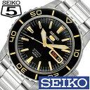 セイコー セイコー5 腕時計 SEIKO 時計 セイコーファイブ 自動巻き 海外モデル SNZH57J1 SNZH57JC 機械 式