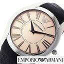 エンポリオアルマーニ 腕時計 EMPORIO ARMANI 時計 アルマーニ メンズ レディース ブラウン AR2041 [ 白 ブラック レア ブランド 革ベルト ]