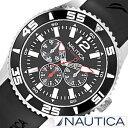 NAUTICA時計 ノーティカ腕時計 NAUTICA 腕時計 ノーティカ 時計 マルチ スポーツ アクティブ NST07 SPORT ACTIVE