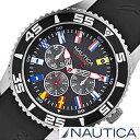 ノーティカ腕時計 NAUTICA時計 NAUTICA 腕時計 ノーティカ 時計 フラッグ スポーツ アクティブ NST07 SPORT ACTIVE メンズ ブラック ホワイト A12626G アナログ おしゃれ 通販 アメリカン ブランド 送料無料