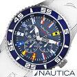 ノーティカ腕時計 NAUTICA時計 NAUTICA 腕時計 ノーティカ 時計 フラッグ スポーツ アクティブ NST07 SPORT ACTIVE メンズ/ネイビー ホワイト A12629G [アナログ おしゃれ][ アメリカン ブランド]