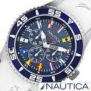 ノーティカ腕時計 NAUTICA時計 NAUTICA 腕時計 ノーティカ 時計 フラッグ スポーツ アクティブ NST07 SPORT ACTIVE メンズ/ネ...