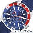 ノーティカ腕時計 NAUTICA時計 NAUTICA 腕時計 ノーティカ 時計 NST07 メンズ/ブルー ホワイト A14669G [アナログ おしゃれ][ アメリカン ブランド][プレゼント/ギフト/祝い] 02P28Sep16