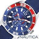 ノーティカ腕時計 NAUTICA時計 NAUTICA 腕時計 ノーティカ 時計 NST07 メンズ/ブルー ホワイト A14669G [アナログ おしゃれ][ ...