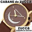 カバンドズッカ 時計[ CABANEdeZUCCA 腕時計 ]カバンドズッカ腕時計 カバン ド ズッカ 時計 CABANE de ZUCCA 腕時計 [ ズッカ/zucca ] ズッカ腕時計 zucca時計 スマイル2 SMILE2 メンズ/レディース/ ブラウン AJGJ013 [新作/フェイス/ゴールド][送料無料][5年保証対象]