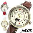 ジェイアクシス腕時計 [ J-AXIS時計 ]( J-AXIS 腕時計 ジェイアクシス 時計 ) キュリス ( quiris ) レディース腕時計/ホワイト/HL118 [おしゃれ アンティーク時計 可愛い アリス 腕時計 猫 革ベルトブラウン ピンク レッド ピンク ホワイト]