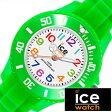 アイスウォッチ腕時計 [ Ice Watch時計 ]( Ice Watch 腕時計 アイスウォッチ 時計 ) アイス ミニ グリーン ( ICE mini ) メンズ/レディース/ユニセックス腕時計/グリーン/MNGNMS [サマー スポーツ 軽量 カジュアル][ポイント10倍][5年保証対象]