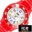 アイスウォッチ腕時計 [ Ice Watch時計 ]( Ice Watch 腕時計 アイスウォッチ 時計 ) アイス ミニ レッド ( ICE mini ) メンズ/レディース/ユニセックス腕時計/レッド/MNRDMS [サマー スポーツ 軽量 カジュアル][ポイント10倍][5年保証対象]