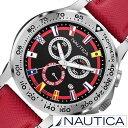[あす楽] NAUTICA時計 ノーティカ腕時計 NAUTICA 腕時計 ノーティカ 時計 フラッグ NST600 CHRONO FLAG [生活 防水]