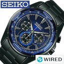 【5年延長保証】 セイコー時計 SEIKO腕時計 SEIKO 時計 セイコー 腕時計 ワイアード リフレクション WIRED REFLECTION メンズ/ブルーブラック AGAV102 [正規品 人