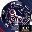 アイスウォッチ 時計[ ICEWATCH 腕時計 ]アイス ウォッチ[ ice watch 腕時計 ] BMW モータースポーツ/メンズ/レディース/ネイビー/レッド/ブルー/BMCHDBEBBS [Chrono/軽量/XL/Big/Blue][100m防水/防水/10気圧防水][送料無料][5年保証対象]