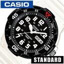 CASIO時計 カシオ腕時計 CASIO 腕時計 カシオ 時計 スタンダードスポーツ STANDARDSPORTSANALOGUE