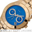 マークバイマークジェイコブス 時計 MARCBYMARCJACOBS 時計 マークジェイコブス 腕時計 MARCJACOBS 腕時計 [マーク] ブレード クロノ/メンズ/レディース MBM3307 [ギフト]