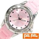 フォリフォリ 時計 レディース 女性 [ folli follie ] 腕時計 ピンク WF8A024ZPPI [ジュエリー/ストーン/防水/ダイヤ/クリスタル...