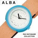 ALBA時計 アルバ腕時計 ALBA 腕時計 アルバ 時計 リキ ワタナベコレクション RIKI WATANABECOLLECTION[おしゃれ かわいい ブランド 革ベルト 革 ベルト]