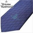 [あす楽対応][送料無料]ヴィヴィアンウエストウッド ネクタイ [ VivienneWestwood ]( Vivienne Westwood ネクタイ ヴィヴィアン ウエストウッド ) メンズネクタイ/FN69-4-9 [ブランドネクタイ/おしゃれ/冠婚葬祭/結婚式/ビジネス/プレゼント/オーブ/ブルー]