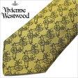 [あす楽対応][送料無料]ヴィヴィアンウエストウッド ネクタイ [ VivienneWestwood ]( Vivienne Westwood ネクタイ ヴィヴィアン ウエストウッド ) メンズネクタイ/FN79-1-9 [ブランドネクタイ/おしゃれ/冠婚葬祭/結婚式/ビジネス/プレゼント/オーブ/ゴールド/イエロー]