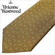 [あす楽対応][送料無料]ヴィヴィアンウエストウッド ネクタイ [ VivienneWestwood ]( Vivienne Westwood ネクタイ ヴィヴィアン ウエストウッド ) メンズネクタイ/FN80-1-9 [ブランドネクタイ/おしゃれ/冠婚葬祭/結婚式/ビジネス/プレゼント/オーブ/ゴールド/イエロー]