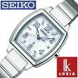 【5年延長保証】セイコー ルキア 腕時計 [ルキア 時計][LUKIA 時計] セイコー腕時計 [ルキア時計]SEIKO 腕時計 (セイコールキア 時計)ルキア(LUKIA)レディース/人気/ライトブルー SSVW065 [ソーラー電波時計/ことりっぷ/パリ限定モデル/限定 1000本] [ クリスマス ]