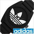 adidas 時計 アディダス 腕時計 adidas originals 腕時計 アディダス オリジナルス 時計 アディダス時計 adidas時計 サンティアゴ SANTIAGO メンズ/レディース/ブラック ADH6167 [スポーツウォッチ/ブランド/白/黒/ブラック/ホワイト/防水/子供用]