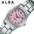 アルバ腕時計 [ALBA時計](ALBA 腕時計 アルバ 時計) アンジェーヌ (ingene) レディース腕時計/ピンク/AEGD540 [アナログ/ソーラー/ペア モデル SEIKO/セイコー シルバー 銀/桃 3針 V117]