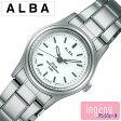 アルバ腕時計 [ALBA時計](ALBA 腕時計 アルバ 時計) アンジェーヌ (ingene) レディース腕時計/ホワイト/AEGD541 [アナログ/ソーラー/ペア モデル SEIKO/セイコー シルバー 銀/白 3針 V117]