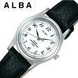 アルバ腕時計 [ALBA時計](ALBA 腕時計 アルバ 時計) アンジェーヌ (ingene) レディース腕時計/ホワイト/AEGD545 [アナログ/ソーラー/ペア モデル SEIKO/セイコー ブラック/シルバー 黒/銀/白 3針 V117]