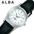 アルバ腕時計 [ALBA時計](ALBA 腕時計 アルバ 時計) アンジェーヌ (ingene) レディース腕時計/ホワイト/AEGD546 [アナログ/ソーラー/ペア モデル SEIKO/セイコー ブラック/シルバー 黒/銀/白 3針 V117]