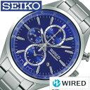 ワイアード腕時計 WIRED時計 WIRED 腕時計 ワイアード 時計 メンズ/ブルー AGAV110 [アナログ/クロノグラフ スタンダードクロノ/クロノグラフモデル シルバー 銀/青 7針 7T92][プレゼント/ギフト/祝い]