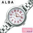 [送料無料]アルバ腕時計 [ALBA時計](ALBA 腕時計 アルバ 時計) アンジェーヌ (ingene) レディース腕時計/シルバー/AHJD078 [アナログ/ソーラー/モデル SEIKO/セイコー レッド 銀/白/赤 3針 AS01]