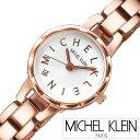 MICHELKLEIN時計 ミッシェルクラン腕時計 MICHEL KLEIN 腕時計 ミッシェル クラン 時計