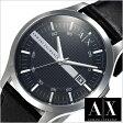 アルマーニエクスチェンジ 時計[ ArmaniExchange 時計 ]アルマーニエクスチェンジ腕時計( ArmaniExchange腕時計 )アルマーニ エクスチェンジ 時計[ Armani Exchange 時計 ]アルマーニ 時計/Armani 時計/メンズ/ブラック/AX2101 [新作/人気/激安/シルバー/白][送料無料]