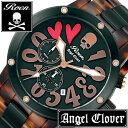【5年延長保証】エンジェルクローバー 時計[ AngelClover 時計 ]エンジェル クローバー 腕時計[ Angel Clover 腕時計 ]エンジェルクローバー時計[AngelClover時計]ロエン × エンジェルクローバー腕時計 ROEN/コラボ/メンズ/ブラック ES43ROZZ [ブランド] [ クリスマス ]