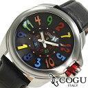 [あす楽] COGU 時計 コグ 腕時計 COGU 腕時計 コグ 時計 cogu時計 コグ腕時計 cogu腕時計 コグ時計 メンズ レディース 人気 ブランド 新作