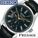 セイコー腕時計 SEIKO時計 SEIKO 腕時計 セイコー 時計 プレザージュ PRESAGE メンズ/ブラック SARW013 [アナログ/機械式/自動巻/...
