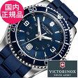 ビクトリノックス スイスアーミー 腕時計 ( VICTORINOX SWISSARMY 時計 ビクトリノックス スイスアーミー 時計 ) マーベリック ( MAVERICK ) メンズ/腕時計/ブルー/VIC-241603 [アナログ 男性用 メンズウォッチ ラバーベルト シルバー 青/銀 3針][送料無料]