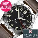ヴィクトリノックス腕時計 [ ビクトリノックス スイスアーミー時計 ] VICTORINOX SWISSARMY 腕時計 ビクトリノックス スイスアーミー 時計 インファントリー ( INFANTRY )