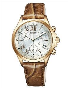 [送料無料]シチズン腕時計[CITIZEN時計](CITIZEN腕時計シチズン時計)クロスシーエコドライブ(XCECODRIVE)レディース腕時計/ホワイト/FB1402-05A[アナログ/クロノグラフ/電波時計/ステンレスモデル/ブラウン/ゴールド]