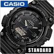 カシオ腕時計 CASIO時計 CASIO 腕時計 カシオ 時計 スタンダード STANDARD メンズ/ブラック AQ-S810W-1A2JF [アナデジ/タフ ソーラー/デジタル/液晶/防水/グレー]