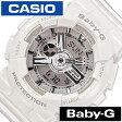 カシオ腕時計 CASIO時計 CASIO 腕時計 カシオ 時計 ベイビーG BABY-G レディース/シルバー BA-110-7A3 [アナデジ/デジタル/液晶/防水/ホワイト/ベビーG]