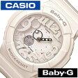 カシオ腕時計 CASIO時計 CASIO 腕時計 カシオ 時計 ベイビーG BABY-G レディース/ホワイト BGA-131-7BJF [アナデジ/デジタル/液晶/防水/マルチ カラー/ネオン/シンプル/ベビーG][新生活][5年保証対象]