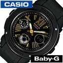 カシオ腕時計 CASIO時計 CASIO 腕時計 カシオ 時計 ベイビーG BABY-G レディース/ブラック BGA-153-1BJF [アナデジ/デジタル/液晶/防水/ゴールド/グレー/ベビーG]