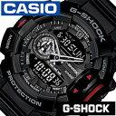 [あす楽] 【 GA-400-1BJF 】[ カシオ ジーショック ]( CASIO / G-SHOCK )( Gショック )[ G SHOCK / GSHOCK ]ジーショック時計/ジーショック腕時計 [ gshock時計 / gshock腕時計 ]