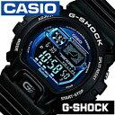 [あす楽]【 GB-6900B-1BJF 】[ カシオ ジーショック ]( CASIO / G-SHOCK )( Gショック )[ G SHOCK / GSHOCK ]ジーショック時計/ジーショック腕時計 [ gshock時計 / gshock腕時計 ]