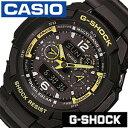 GW-3500B-1AJF [5年保証対象] カシオ ジーショック [ CASIO / G-SHOCK ] Gショック [ G SHOCK / GSHOCK ]ジーショック時計/ジーショック腕時計 [