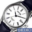 【5年延長保証】【正規品】 セイコー プレザージュ 腕時計 [ SEIKO PRESAGE 時計 ] プレサージュ メンズ ホワイト SARX019 [ アナログ 機械式 自動巻 琺瑯ダイヤル プレステージモデル メカニカル 防水 6R15 ]
