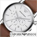 [あす楽]エンポリオアルマーニ 時計 ( EMPORIOARMANI 腕時計 ) エンポリオ アルマーニ ( EMPORIO ARMANI ) アルマーニ時計 [アルマーニ / arumani] メンズ