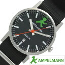 AMPELMANN時計 アンペルマン腕時計 AMPELMANN 腕時計 アンペルマン 時計